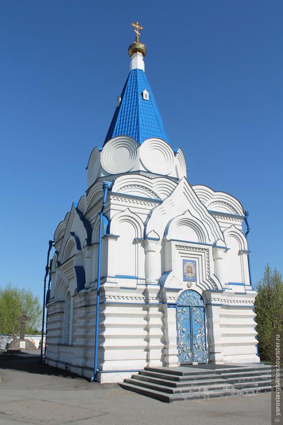 Княже-Владимирская церковь.