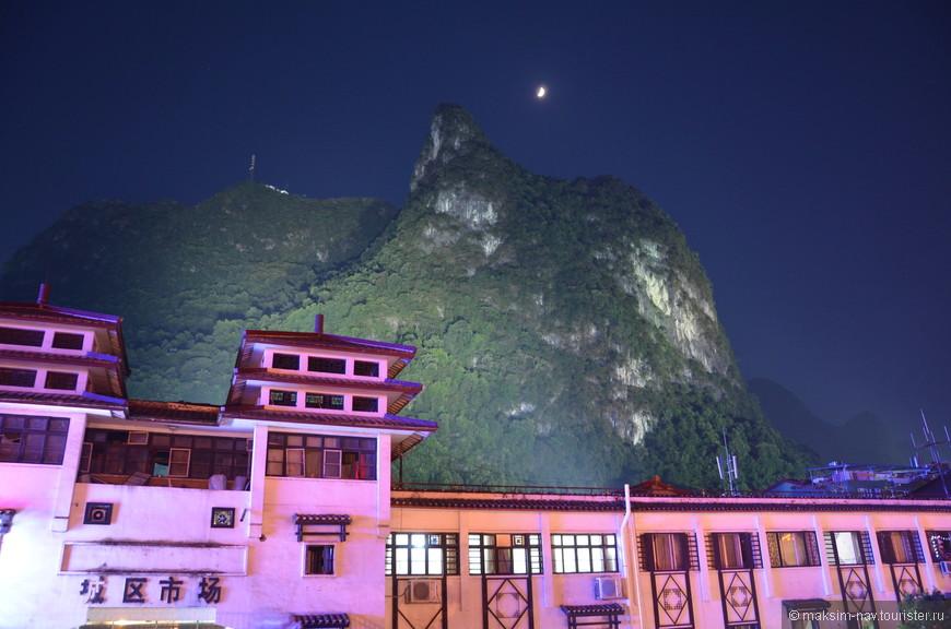 Кстати, название города Яншо переводится с китайского как «яркая луна».