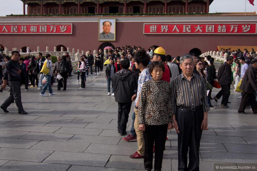 у каждого китайца мечта сфотографироваться в этом месте