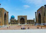 Регистан: сердце Самарканда