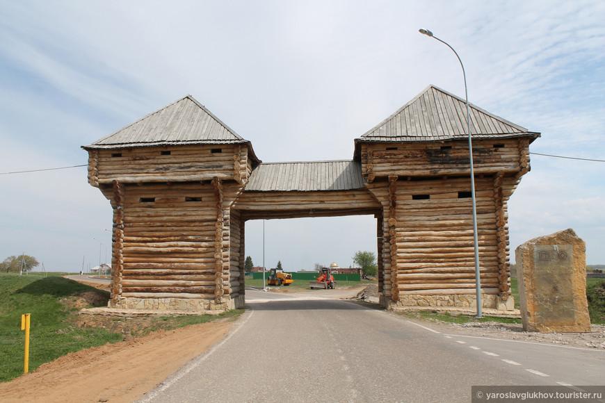 Западные ворота Болгарского заповедника.