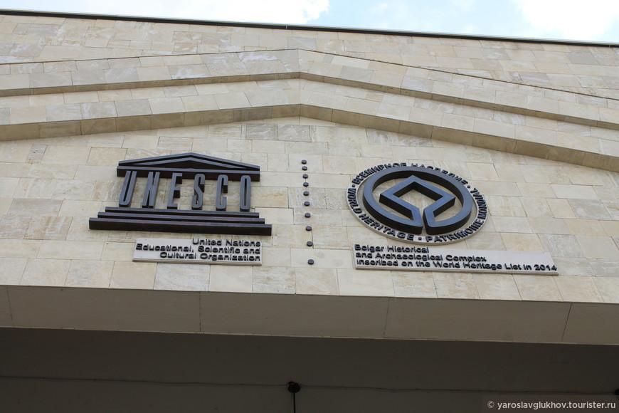 Символы ЮНЕСКО.