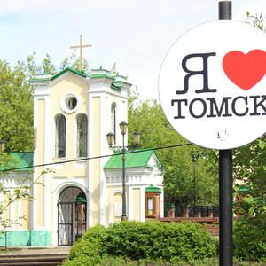 Прогулки по Томску