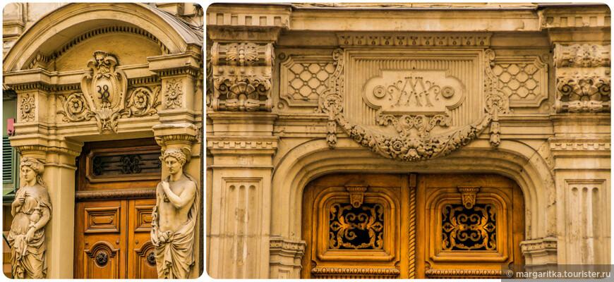 здания Лиона очень богаты архитектурными деталями