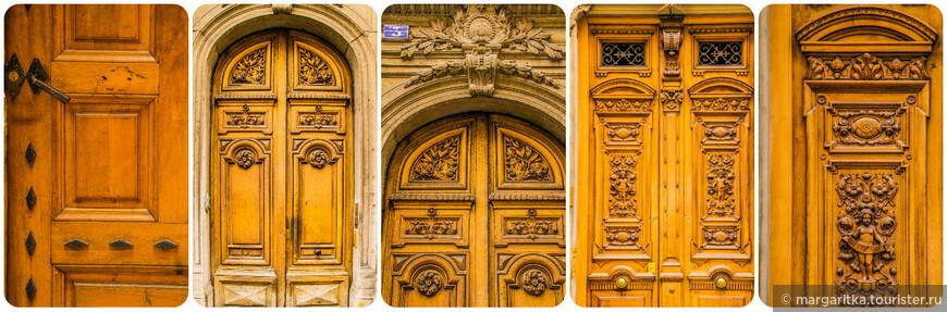 более красивых резных дверей, чем в Лионе, и в таком огромном количестве, мы не встречали ни в одном из городов Европы