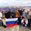 Группа туристов на фоне Гранд Каньона