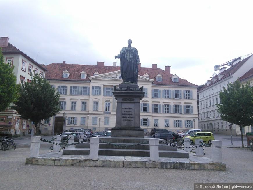 Самый первый памятник Императору Францу II/I, установлен в Граце через 6 лет после смерти зятя Наполеона.