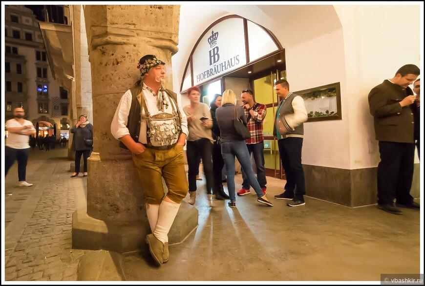 Баварец у входа в Хофбройхаус.