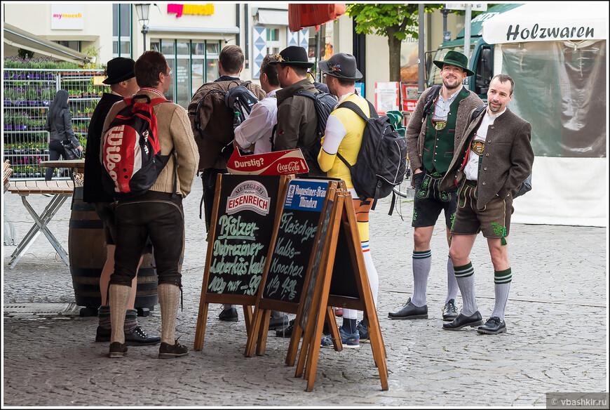 Баварцы ну очень любят носить национальную одежду! Причем для себя, а не для туристов!))