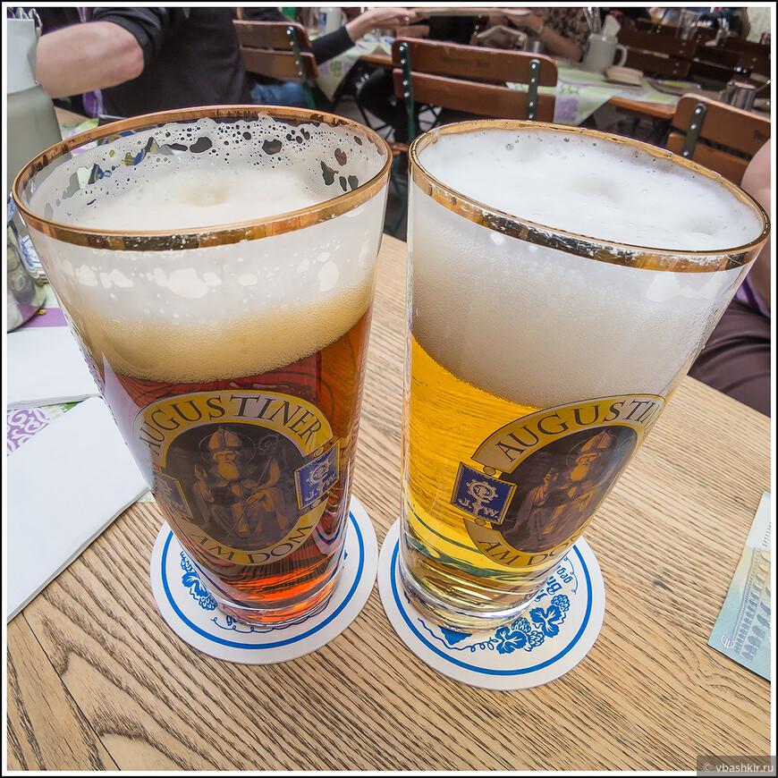 Это пиво!
