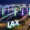 Аэропорт Лос-Анджелеса - LAX - встреча и проводы, трансфер в /из отеля
