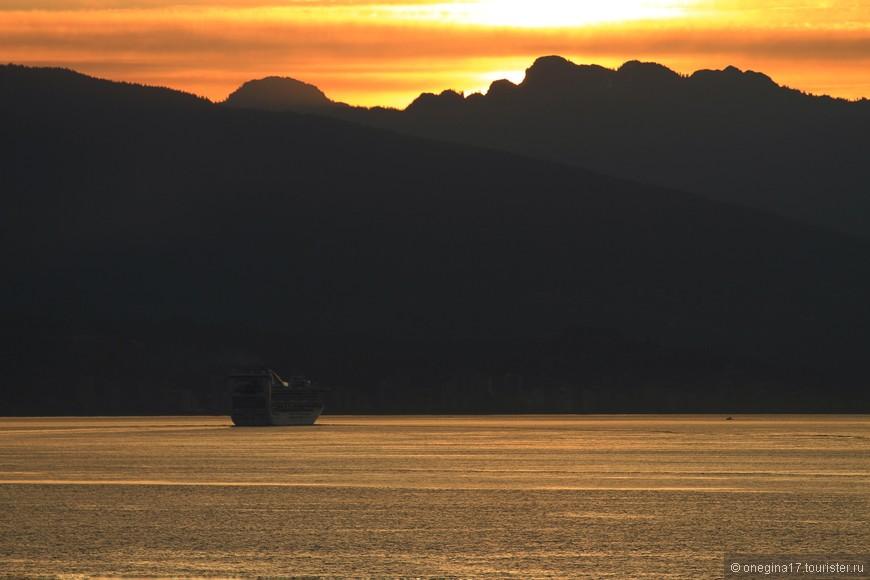 В это утро наш круиз заканчивался. Корабль медленно-медленно заходил в гавань Ванкувера, Скалистые горы прятали где-то солнце, океан окрасился золотым цветом и так не хотелось, чтобы все закончилось именно сейчас, когда наш корабль держал курс на Аляску...