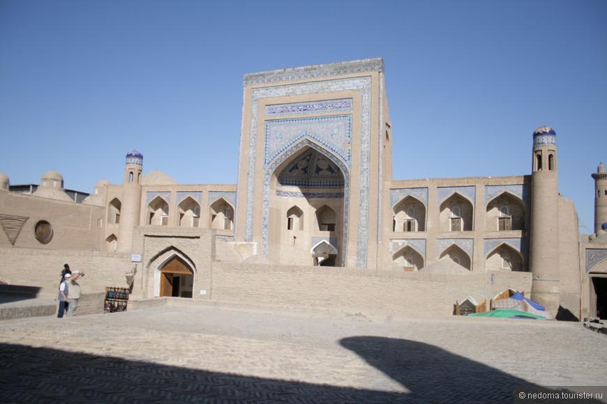 медресе Али-Кули-хана