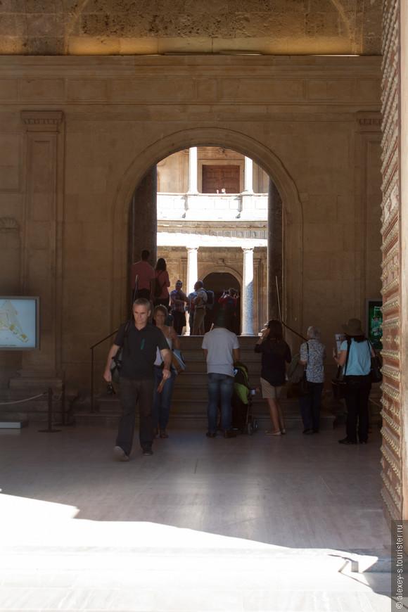 Вход в дворец Карла V