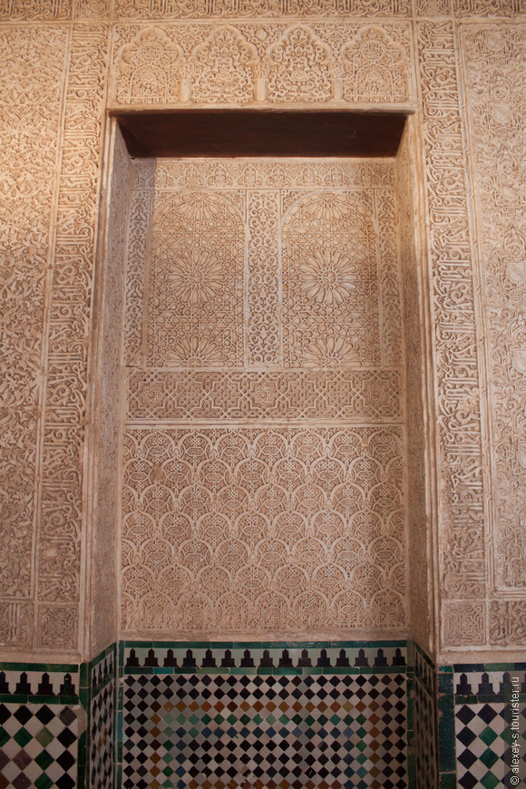 09-Дворец династии Насридов-IMG_0692-1.jpg