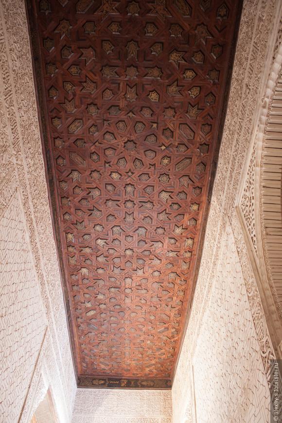 09-Дворец династии Насридов-IMG_0734-1.jpg