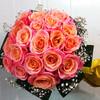 Уже доставленные цветы: № 50-1: букет невесты из