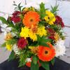 Уже доставленные цветы: № 55-1: корзина (ведерко) - 55$