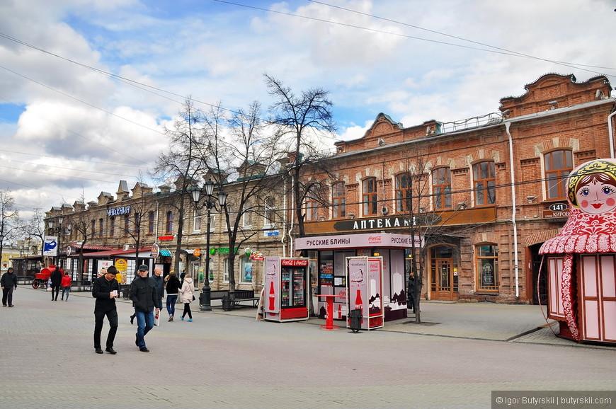 29. Больше всего на Кировке, конечно, кафе и ресторанов, разного уровня стоимости, тематики и качества.
