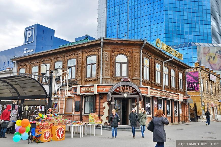 32. Контрасты центра Челябинска.