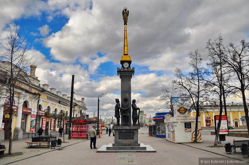 40. Вот такая интересная улица есть в суровом Челябинске.