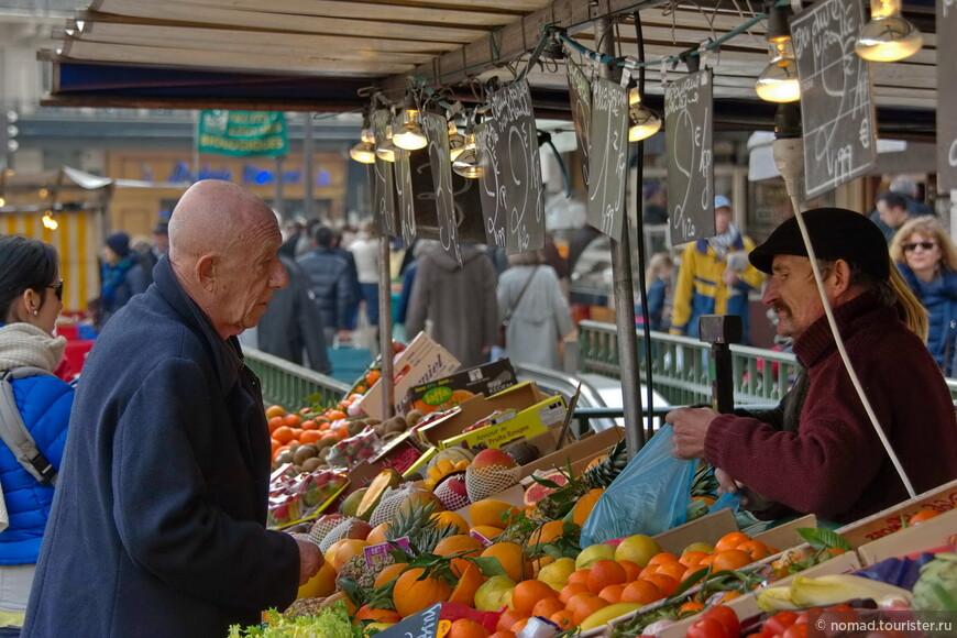 Утром на рынке