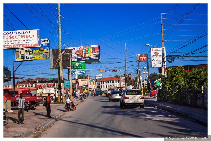 Уютные Доминиканские улочки..