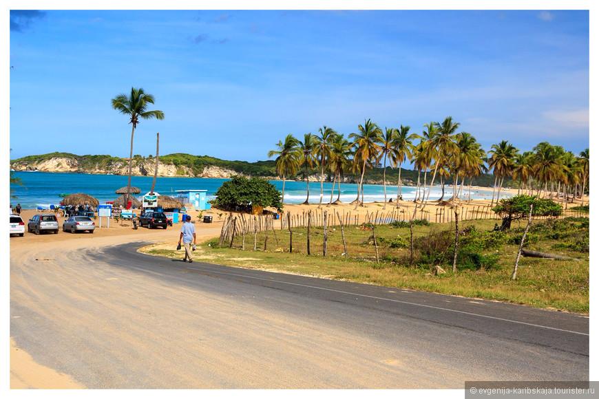 Пляж Макао. Наверное многие тут побывали...) Красиво..