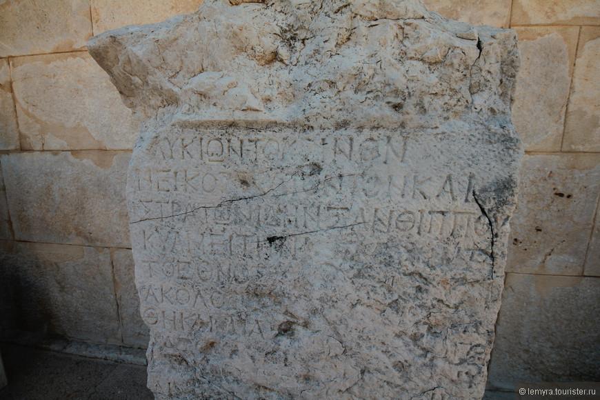 Слава города Патара связана с храмом и оракулом Аполлона, который конкурировал по своему влиянию с Дельфами, однако никаких следов этого храма до сих пор не обнаружено