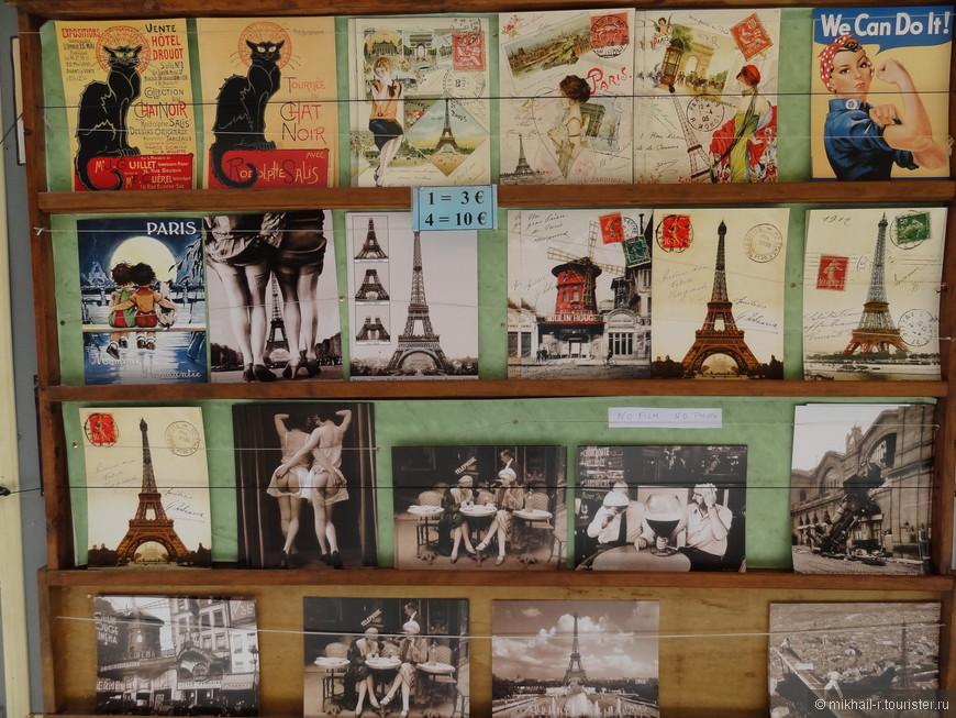Глядя на эти открытки в сувенирной лавке, сразу исчезают все сомнения, в какой стране находишься.