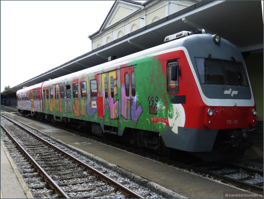 А поезда на этой железнице вот такие. И любители граффити здесь не при чем.
