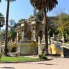 Вход в парк Санта Люсия