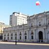 Президентский дворец Ла Монеда в центре Сантьяго Чили