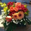 Уже доставленные цветы: № 65-2: композиция - 65$