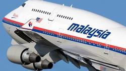 Руководство Malaysia Airlines сделало заявление о банкротстве