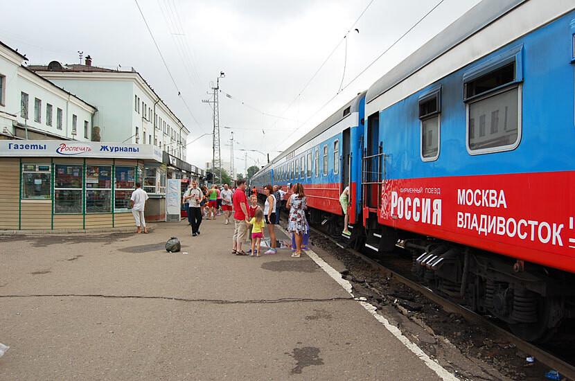 Купить билеты на поезд иркутск благовещенск купить билет на самолет s7 дешево официальный сайт аэрофлота