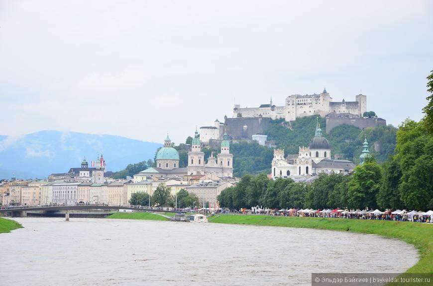 По набережной реки Зальцах - к дому, где родился Моцарт, к аббатству Св.Петра, крепости Хоэнзальцбург