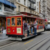 Канатные трамваи — единственный в мире и сохранившийся до наших дней вид транспорта