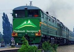 Железнодорожный круиз «Чайный экспресс» стартовал сегодня на Кавказе