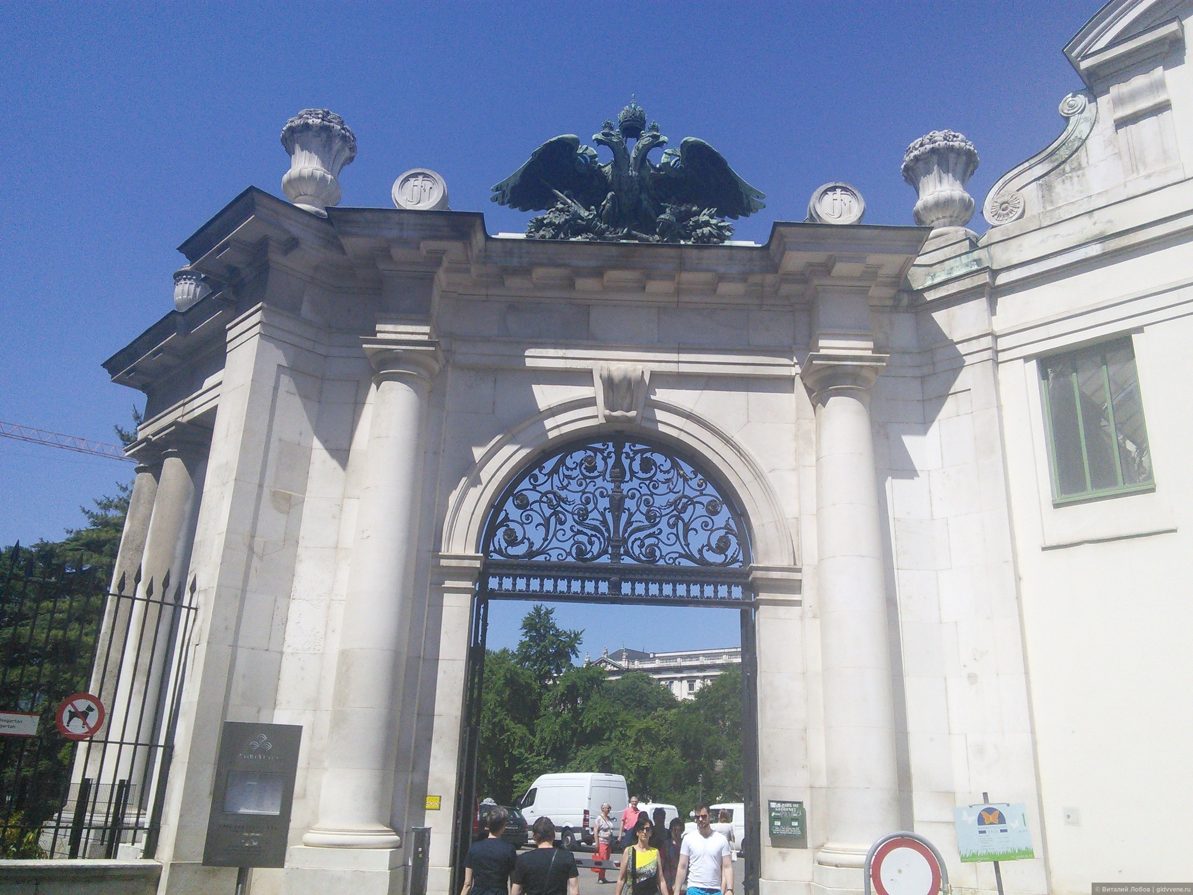"Фото из альбома ""Бурггартен"", Вена, Австрия"