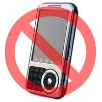 Отель Byron в Италии ввел ограничения для пользователей смартфонов