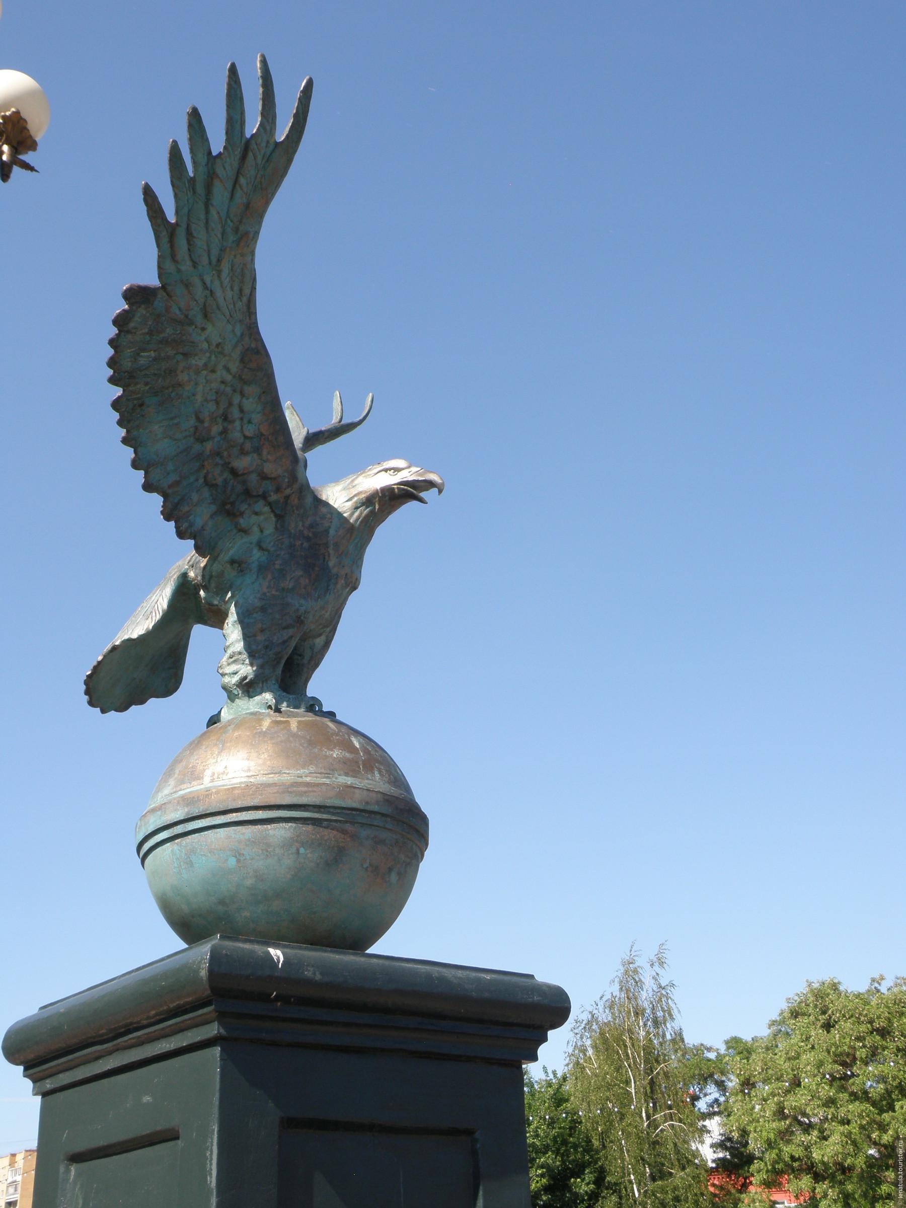 картинки царь птица ёжику