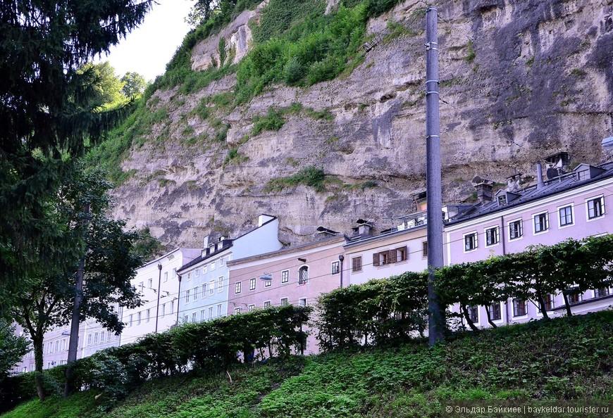 Дома в Зальцбурге, у которых задней стеной является естественная скала.