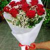 Уже доставленные цветы: № 45-1: букет из красных роз (11 шт.) - 45$