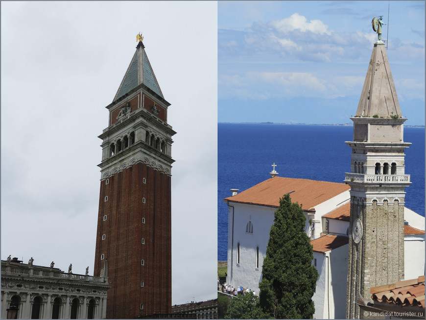 Колокольню в Пиране (справа) называют уменьшенной копией колокольни собора Святого Марка в Венеции (слева). Судите сами.
