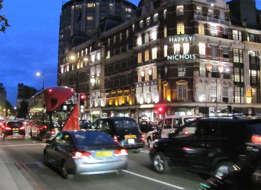 На улицах вечернего Лондона