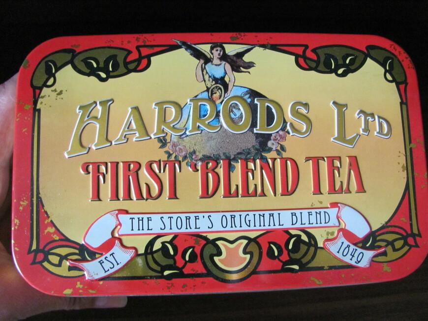 """Коробка чая из  """"Харродс"""""""
