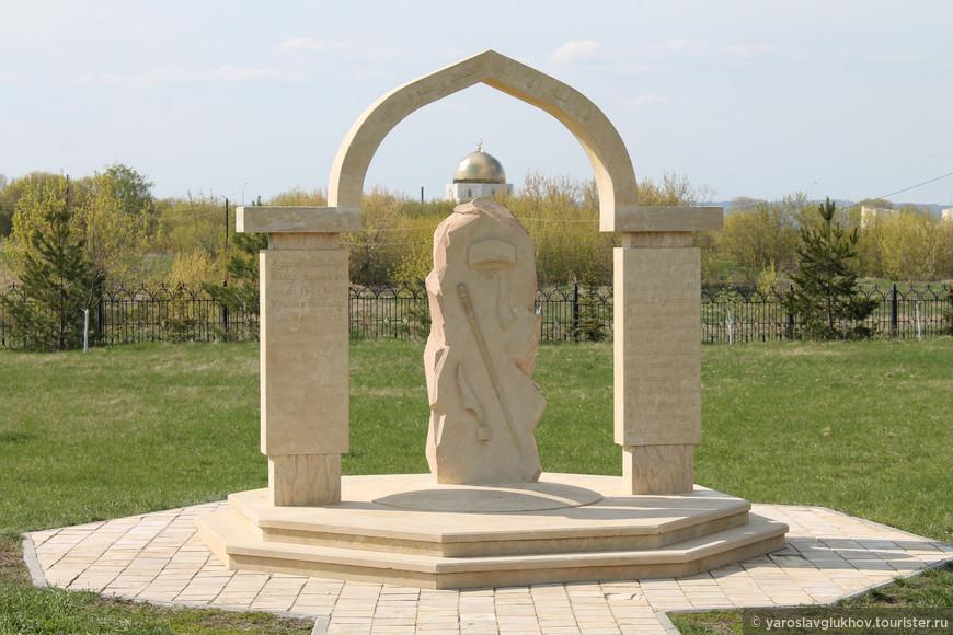 Памятник сахибам — это мемориальный памятный знак, посвящённый первым проповедникам Ислама на Булгарской земле.