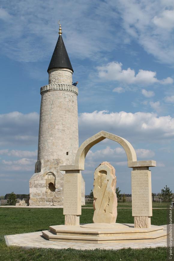Малый минарет и памятник сахибам.