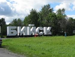 Фестиваль «Под одним небом» пройдет в Бийске